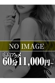 60分//11,000円~で極上美女★