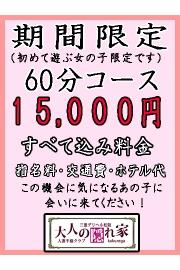 +゚☆夏祭りスペシャルイベント☆+゚