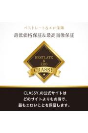 ◆当店ご新規様限定10,000円OFFクーポン◆