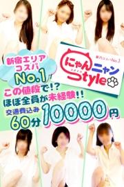 ♪都内コスパNO.1 宣言♪60分交通費もコミコミ10000円♪