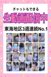 本日限定50分5000円☆【静岡駅前ちゃんこ】
