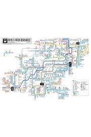 交通費神奈川県全域タダ