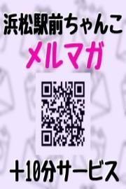 ☆本日限定フリーお任せ50分5000円☆