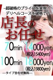 2021年もクール大阪をよろしくお願いいたします。