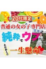 【パネルマジックプロフィール詐欺ナシ!堺で一番の女性レベル】