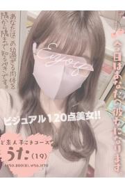 【衝撃】最大5000円OFF!オープニングイベント開催中!