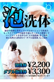 平日限定★最大3.000円OFF!