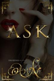 ◆六本木高級派遣倶楽部 ODIN~オーディン~体験入店決定◆