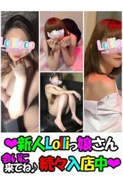 (^u^)まだまだこれから、Lollipopへ!!!