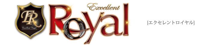 EXCELLENT ROYAL