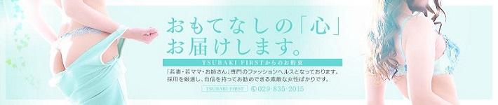 YESグループ Sakura(サクラ)