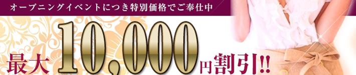 大阪デリヘル エステティックヘルス
