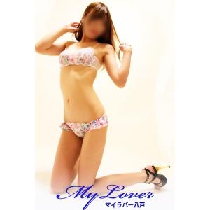 My Lover八戸