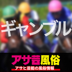 [亀谷敬正の競馬予想ブログ]亀谷敬正の一攫千金穴馬ドリル「ディープ産駒が重賞で激走する理由」