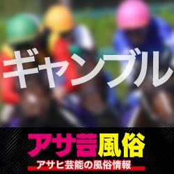 [伊吹雅也の競馬予想ブログ]伊吹雅也の2億円馬券研究所「「前走千八&2着以内」馬が好成績」