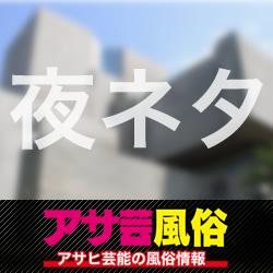 「飛田新地100周年」で共同管理者が「色街の今」を激白!  vol.3 「37歳の元CAが外国人接客」