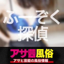 熟女ふ~ぞく(秘)捜査官「ハラ・ショー」☆外国人美女による超爆乳3Pプレイvol.3