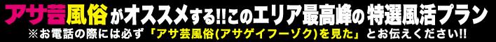 香川の風活